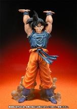 Dragon Ball Z Goku Spirit Bomb FiguartsZERO Figure (Genki Dama) *NEW* - $69.99