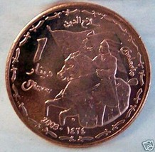 KURDISTAN SALADIN 03 LIMITED 300 MISPELL ERROR COIN uncirculated - $32.33