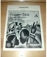 Porgy & Bess SUMMERTIME Gershwin piano sheet music  - $19.76