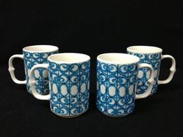 HOLT HOWARD Japan  4 Retro Mugs  with original stickers Blue Scrolls - $29.99