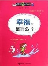 What Is Happiness? (Chinese Edition) [Paperback] by fa ao si ka bai ni fei - $4.97