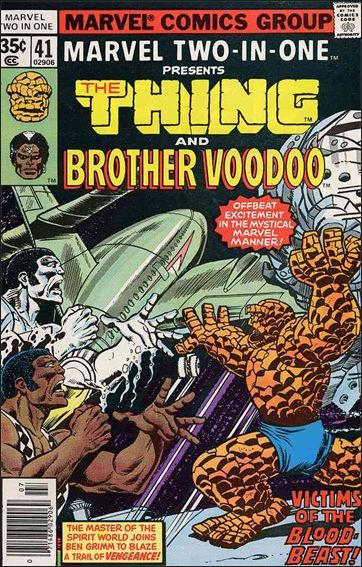 Marvel MARVEL TWO-IN-ONE (1974 Series) #41 FN/VF