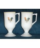 Milk Glass Rooster Coffee Cup Pedestal Tea Cup Vintage Set of 2 - $19.97