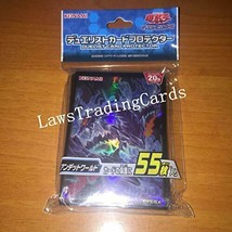 *Yu-Gi-Oh Duelist card protector 55 sheets (Undead World) - $11.76