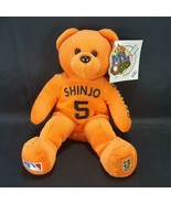 Tsuyoshi Shinjo Bear San Francisco Giants Baseball Orange Stuffed Animal... - $19.79