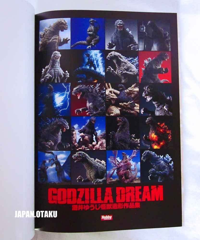 H.J. YUJI SAKAI'S PRODUCE GODZILLA DREAM BOOK & GODZILLA 2000 MAQUETTE MODEL