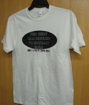 NEW MENS SIZE LARGE SHIRT WAS DESIGNED 2 DISTRACT SO I CAN LOOK AT UR CHEST - $1.99