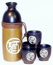 Black & Gold Nawamaki Japanese Sake cups flask ... - $29.69