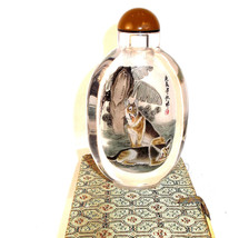 "5"" Reverse Painted Glass Snuff Bottle / Perfume Bottle - Dogs - Theme [NEW] - $57.14"