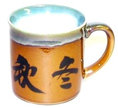 Four Seasons Teacup _ Handcrafted Japanese Tea / Coffee Cup [NEW] - $11.75