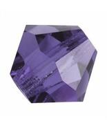 25 5301 6mm Ultraviolet Beads Purple 6mm Bicone Pantone Fashion Color Ye... - $3.84