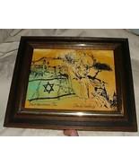 1974 David Gantz Signed #39/300 Ben-Gurion ISRAEL Silk Screen Serigraph ... - $250.00