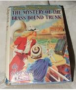 1947 NANCY DREW #17 Mystery of the Brass Bound Trunk by Carolyn Keene - $18.00