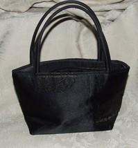VINTAGE 1990s Black Silk Evening Bag w/ Chinese Emblems - $25.00