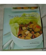 2007 1st Ed 6th print THE KITCHENS OF BIRO SpanAsian Cuisine FINE Hardco... - $15.00