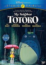 Disney Presents My Neighbor Totoro Movie DVD - $18.99