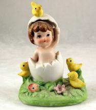 Lego Easter figurine child hatching egg porcela... - $6.00