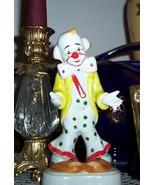 Vintage Homco Home Interiors Clown Figurine #14... - $12.99