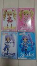 Banpresto Fresh Pretty Cure Precure Peach & Berry Qposket Figure Doll se... - $169.99