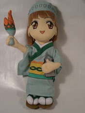 Primary image for New York Anime Festival 2007 Mascot Plushie Brand NEW!