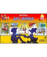 FINLAND DISNEY AKU ANKKA SHEETLET OF FIVE STAMPS - $8.50
