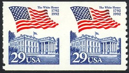 2609b, 29¢ FLAG IMPERFORATE BETWEEN ERROR Cat $90.00 - $60.00