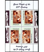 ANGOLA WALT DISNEY SHEETLET OF FOUR STAMPS - SCARCE! - $9.95