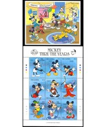 GAMBIA DISNEY MICKEY THRU THE YEARS  SHEETLET & S/S - $25.95