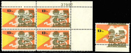 1727, MNH - BROWN COLOR SHIFT ERROR PLATE BLOCK & SINGLE - RARE! - Stuar... - $99.00