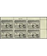 RW25, Mint XF NH DUCK PLATE BLOCK A GEM Cat $600.00 - $400.00