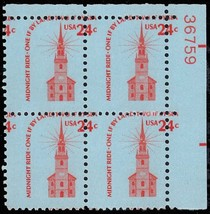 2603, MNH 24c Midnight Ride - RARE MISPERFORATION ERROR P.B. OF 4 - Stua... - $75.00