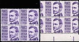 1281, LARGE MISPERFORATION ERROR BLOCK OF 4 - DRAMATIC! - $35.96