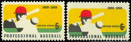 1381, MULTIPLE COLOR SHIFT ERROR - BASEBALL STAMP WoW - $89.10