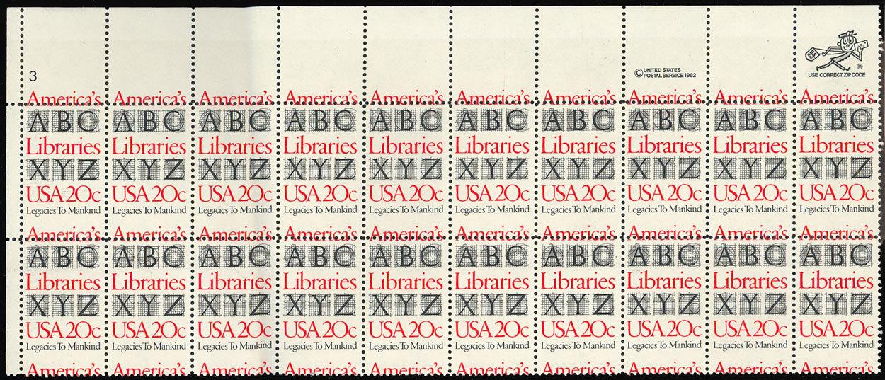 2015 Misperforation ERROR PL# Strip of 20 Stamps - 20¢ Libraries - Stuart Katz image 2