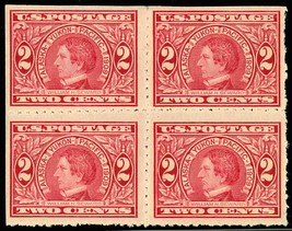 371 Var, PRIVATELY PERFORATED BLOCK - VF NH/LH - RARE! image 2