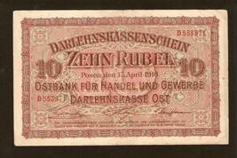 ge2. Germany Darlehnskasse Ost Posen Poznan 10 Rubel roubles 1916 Ser. D... - $70.00