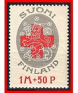 FINLAND 1922 RED CROSS SC#B1 MNH MEDICINE, ARMS (E15-7) - $1.23