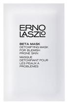 Erno Laszlo Beta Mask Detoxifying Mask for Blemish Prone Skin 6 Treatmen... - $32.67