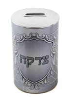 Tzedakah Box Tzdakah Charity Round Plastic Decorated Purple New
