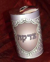 Tzedakah Box Tzdakah Charity Round Plastic Decorated Purple New image 2