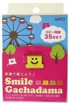 OHTO-stationery-clip GGC-5S - $5.29
