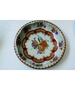 """Vintage England 1971 Daher Decorated Ware Tin Round Bowl Plate Floral 10"""" - $49.00"""