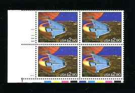 1993 Space Shuttle Plate Block of 4 US Priority Mail Stamps Catalog 2543 MNH