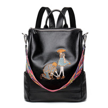 personality embroidery lover women's leather bakcpack shoulder bag  - $68.00