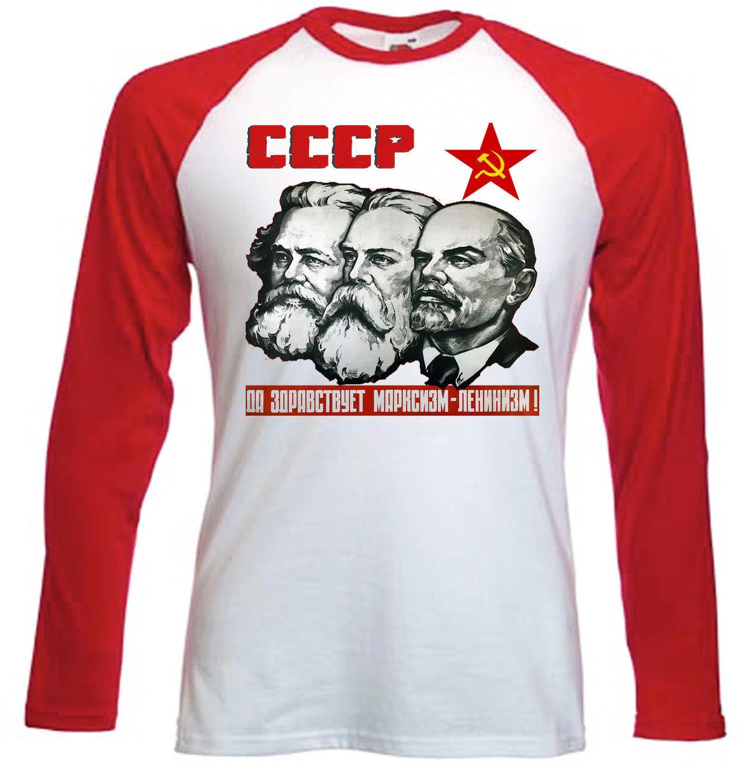 Marx Engels Lénine t-shirt s-xxxl