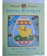 Mill Hill Spring Bouquet Collection Chick Egg MH18-4105 Counted Glass Be... - $5.75