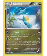 Kingdra 107/160 Rare Primal Clash Pokemon Card - $0.79
