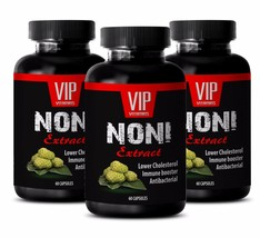 Immune support for infants - NONI EXTRACT 500MG 3B - noni fruit supplement - $29.88