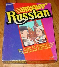 RUSHIN RUSSIAN GAME 1991 PRESSMAN COMPLETE EXCELLENT UNPLAYED CONDITION - $15.00
