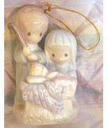 ORNAMENT NATIVITY GLAZED PORCELAIN ORNAMENT JOSEPH, MARY & JESUS PRECIOU... - $4.00